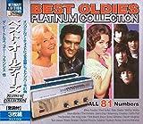 ベスト オールディーズ CD3枚組 3ULT-002 ユーチューブ 音楽 試聴
