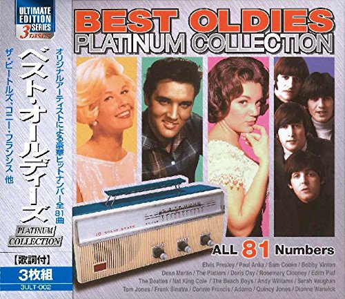 ベスト オールディーズ CD3枚組 3ULT-002の詳細を見る