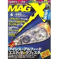 MAG X (ニューモデルマガジンX) 2007年 06月号 [雑誌]