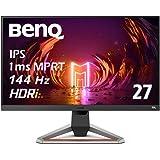 BenQ MOBIUZ ゲーミングモニター EX2710 (27型/IPS/フルHD/144Hz/1ms/HDRi/treVoloスピーカー/sRGB 99%/高さ調整/3種のゲーム専用モード)