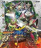仮面ライダー鎧武/ガイム 第十一巻 [Blu-ray]