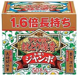 フマキラー 線香 本練りジャンボタイプ函入 50巻