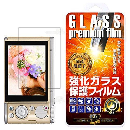 【GTO】CASIO EXLIM EX-ZR1800/EZ-ZR3200 強化ガラス 国産旭ガラス採用 強化ガラス液晶保護フィルム ガラスフィルム 耐指紋 撥油性 表面硬度 9H 0.33mmのガラスを採用 2.5D ラウンドエッジ加工 液晶ガラスフィルム