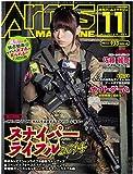 月刊 Arms MAGAZINE (アームズマガジン) 2014年 11月号 [雑誌]
