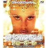 ショーガール HDマスター版 blu-ray&DVD BOX