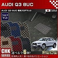【送料無料】AUDI Q3 8UC CHKマット フロアマット 純正 TYPE 右ハンドル,ゴールド/ブラック