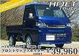RealSpeed ハイゼットトラック(S500P) フロントリップスポイラー(LED付)