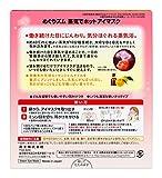 【まとめ買い】めぐりズム 蒸気でホットアイマスク 14枚入り香りセット(ローズ、ラベンダー、カモミール、ゆずの香り)