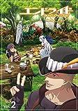 エンドライド Vol.2[Blu-ray/ブルーレイ]