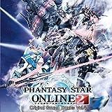 ファンタシースターオンライン2 オリジナルサウンドトラック Vol.4 (デジタルミュージックキャンペーン対象商品: 400円クーポン)