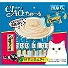 チャオ (CIAO) ちゅ~る かつお かつお節ミックス味 20本入り 14g×20本