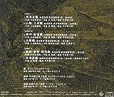 鉄道唱歌 全曲[地理教育 鉄道唱歌 全5集334番] 画像
