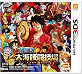ONE PIECE 大海賊闘技場 - 3DS