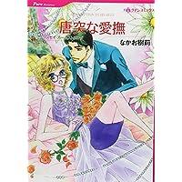 Amazon.co.jp: リンゼイアームス...