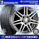 【17インチ】メルセデスベンツ Mクラス(W164)用 スタッドレス 235/65R17 ミシュラン ラティチュード X-ICE XI2 ATS ツイン タイヤホイール4本セット 輸入車