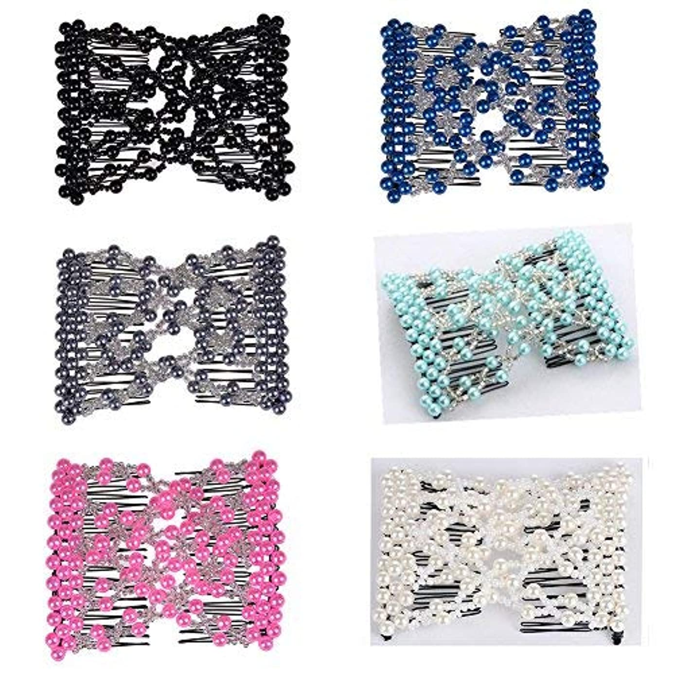 チキンスクラブ手段Casualfashion 6Pcs Multifunction Easy Comb Magic Comb Stretchy Beaded Hair Comb Elastic Double Combs in Mix Colors...