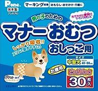 P.one 男の子のためのマナーおむつ おしっこ用 ビッグパック 中型犬用 30枚
