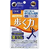 DHC 歩く力 20日分 40粒 【機能性表示食品】