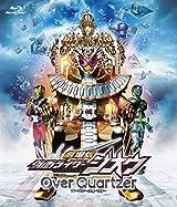 「劇場版 仮面ライダージオウ Over Quartzer」BDが1月リリース