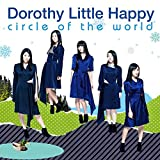 シークレット / Dorothy Little Happy