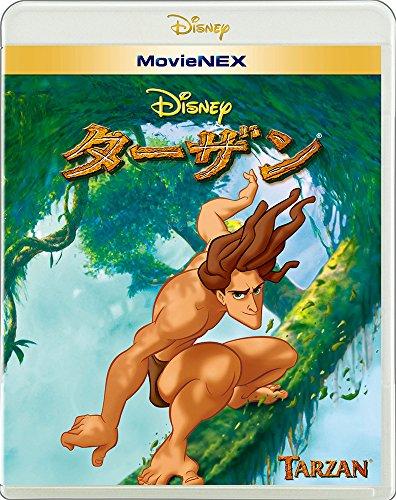 ターザン MovieNEX [ブルーレイ+DVD+デジタルコピー(クラウド対応)+MovieNEXワールド] [Blu-ray]の詳細を見る