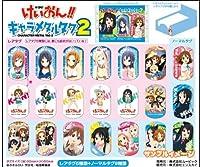 けいおん!! キャラメタルタグ2 K-ON!! CHARACTER METAL TAG2 アニメ エンスカイ(大箱1箱に12個入り
