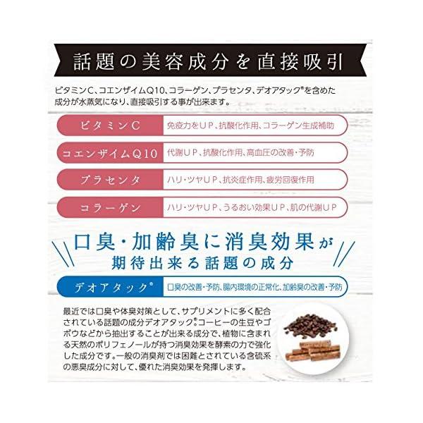 VIFURE STICK ビフレスティック P...の紹介画像5
