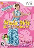 「Hula 楽しくフラを踊ろう!!」の画像