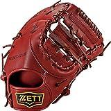 ZETT(ゼット) 野球 硬式 ファースト ミット プロステイタス (右投げ用) BPROCM43 ボルドーブラウン