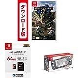 モンスターハンター ライズ オンラインコード版 + マイクロSDカード64GB for Nintendo Switch + Nintendo Switch Lite グレー