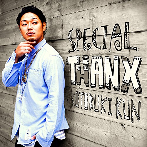 SPECIAL THANX〜ありがたや〜 (DVD付限定盤)