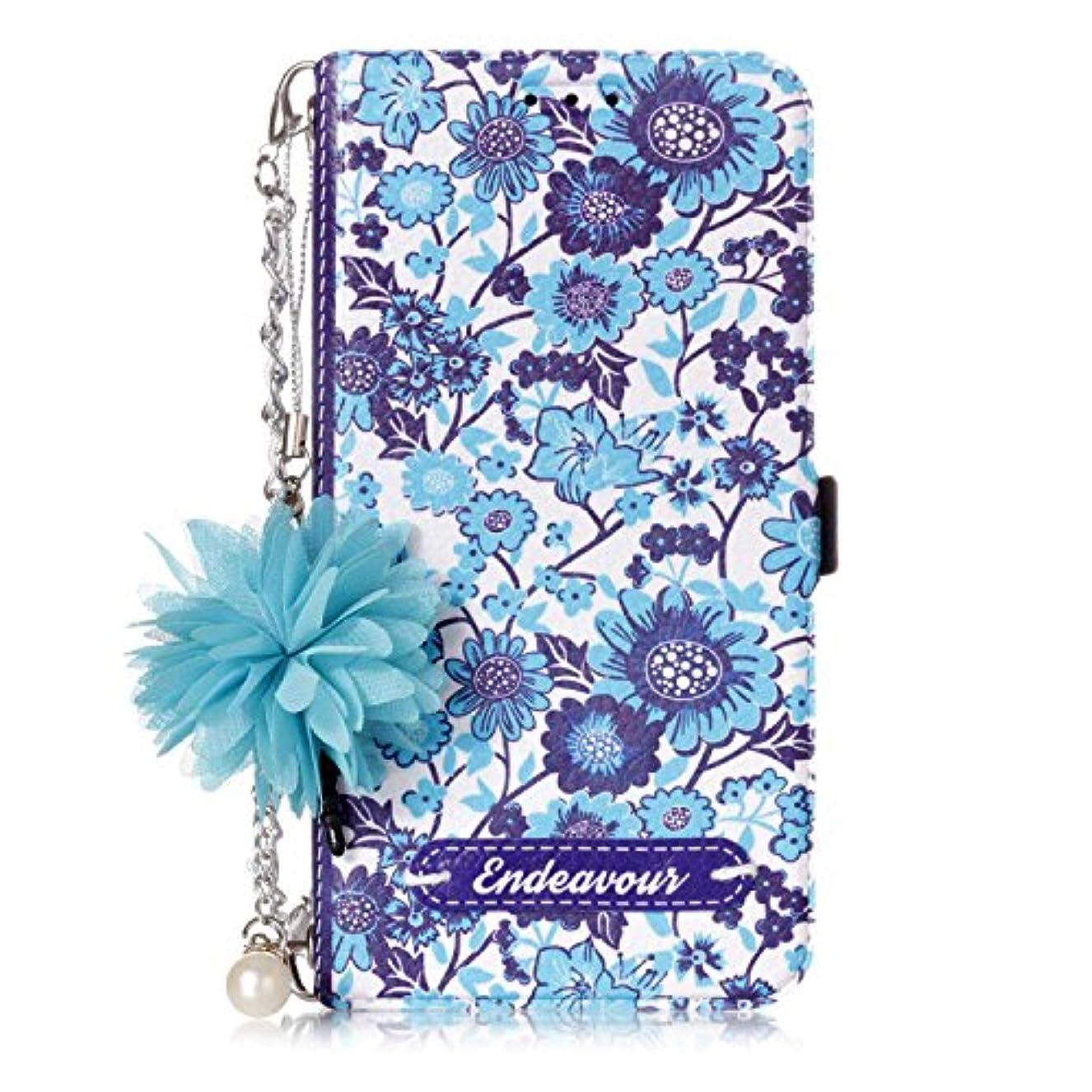 ラインサスペンドポールOMATENTI Galaxy S6 Edge ケース, 簡約風 軽量 PU レザー 財布型 カバー ケース, こがら 花柄 人気 かわいい レディース用 ケース ザー カード収納 スタンド 機能 マグネット, Galaxy...