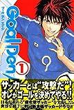 Goal Den Age / 高岡 永生 のシリーズ情報を見る