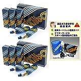 スポーツ酸素交換用カートリッジセット10本(5本入り×2箱)・安全ガイド部品案内付属