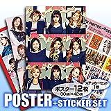 TWICE グッズ - フォト ポスター セット (PHOTO POSTER SET) [ポスター12枚 + ステッカー セット1枚] 30cm x 42cm SIZE