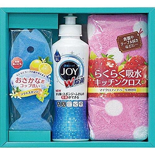 【ギフトセット】 ジョイらくらくキッチンセット CBRK-8