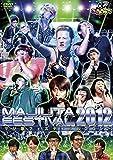 ゴッドタン マジ歌フェスティバル2012