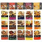 レトルト惣菜 和食 洋食の惣菜詰め合せ20種類セット(神戸開花亭 膳 ハンバーグ シチュー)
