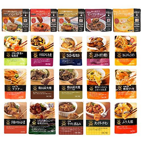 レトルト食品 和食 洋食 惣菜 詰め合せ 20種類 ギフトボ...