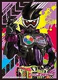 キャラクタースリーブ 『仮面ライダーエグゼイド』 仮面ライダーゲンム アクションゲーマーレベル2 (EN-440)