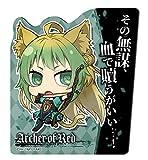 Fate/Apocrypha セリフ付きマグネットシート デザイン04(赤のアーチャー)