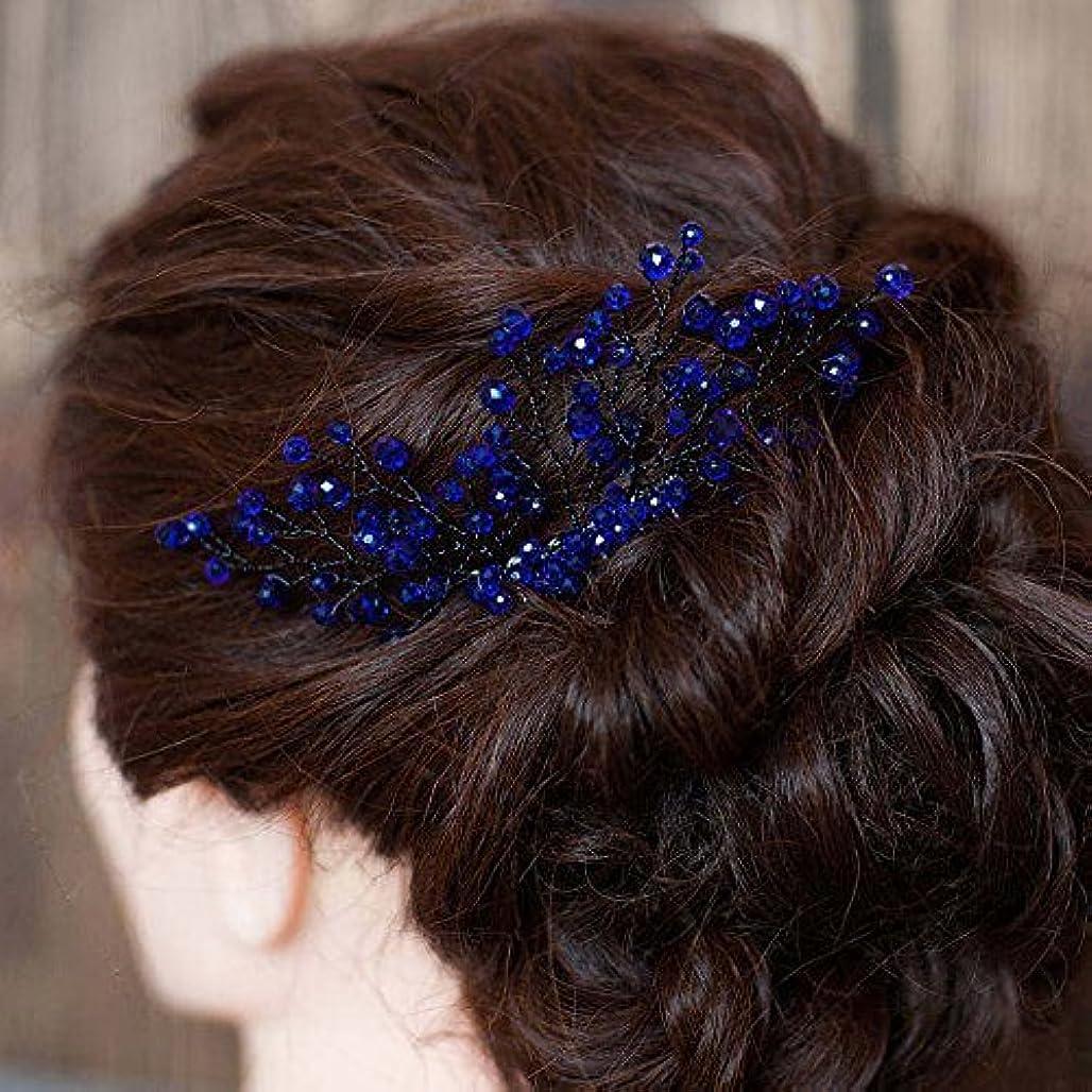 パキスタン心から物思いにふけるFXmimior Bridal Women Navy Blue Vintage Crystal Rhinestone Vintage Hair Comb Wedding Party Hair Accessories [並行輸入品]