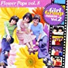 フラワー・ポップス・シリーズ(8) ガール・グループ天国 Vol.2