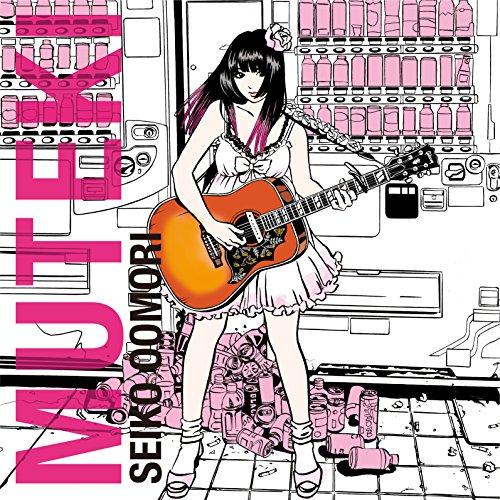 大森靖子 (Seiko Oomori) – MUTEKI [FLAC + MP3 320 + DVD ISO] [2017.09.27]