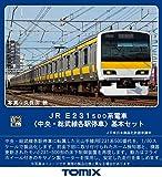 TOMIX HOゲージ E231-500系 中央・総武線各駅停車 基本セット 4両 HO-9061 鉄道模型 電車