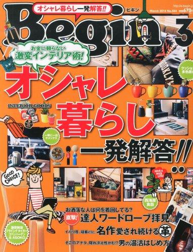 Begin (ビギン) 2014年 03月号 [雑誌]の詳細を見る