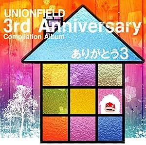 UNIONFIELD 3rd ANNIVERSARY Compilation ALBUM ありがとう3