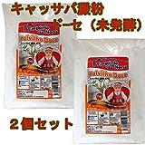 タピオカ粉 ドーセ 500g×2個 未醗酵タイプ キャッサバ芋デンプン