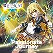 【Amazon.co.jp限定】Passionate Journey (デカジャケ付き)
