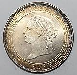 香港 1867年 ビクトリア女王 壹圓 銀貨